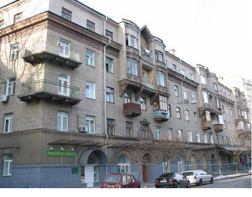 Kiev International Realty - Official Site